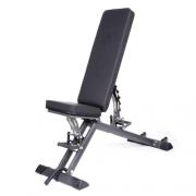 Bodymax Taurus B900 Adjustable Weight Bench